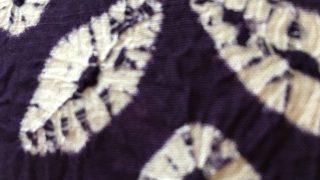 紫根染(しこんぞめ)の着物