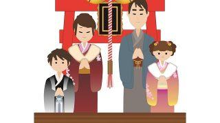 七五三詣りの親の服装 子供が着物を着たら親は何を着る? 雨が降ったら?