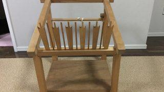 綾竹台を組立ました。